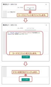 コードの記述例
