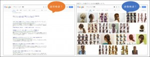 ヘアアレンジロングヘア簡単の画像検索結果